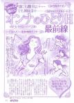 週刊女性 10/1号(2013年09月17日発売)オンナのひとりH最前線
